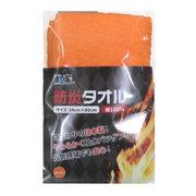 商品写真:防炎タオル
