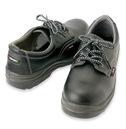 商品写真:セフティシューズ(ウレタン短靴ひも)AZ-59801