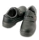 商品写真:セフティシューズ(ウレタン短靴マジック)AZ-59802