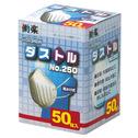 商品写真:口元空間 ダストル50枚入り No.250